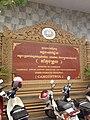 Sangkat Phsar Kandal Ti Muoy, Phnom Penh 12204, Cambodia - panoramio (12).jpg