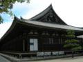 Sanjusangen Temple.JPG
