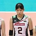 Sarina Koga Japan Volleyball team.jpg