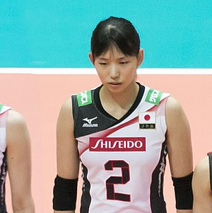 Sarina Koga Japan Volleyball team.jpg