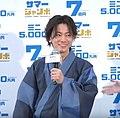 Satoh Takeru in 2019.jpg