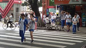 School Uniform for HPGWMS (S).jpg