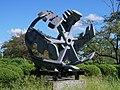 Screw monument at South Pond Settlement Memorial Park.jpg