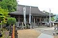 Seiganto-ji, Hondo (Main Hall) -1 (June 2014) - panoramio.jpg