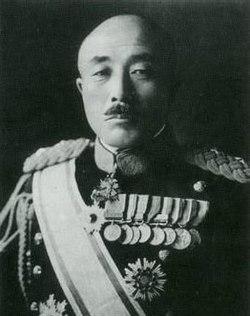 Seishirō Itagaki formal.jpg