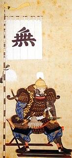 Sengoku Hidehisa daimyo