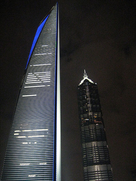 File:Shanghai-World-Financial-Center+JinMao Night.jpg