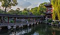 Shanghai - Yu Garden - 0031.jpg