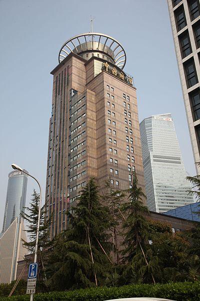 File:Shanghai - panoramio (16).jpg