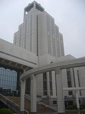 Shanghai Library - Image: Shanghai Library