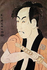Ichikawa Omezō I in the Role of Yakko Ippei from the Play \