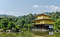 Shariden, Kinkaku-ji, Kyoto, East View 20130811 1.jpg