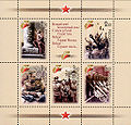 Sheet of Russia stamps no. 1016-20 - 60th anniversary of Victory in the Great Patriotic War.jpg