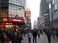 Shenyang City Scenes 沈陽市內景色 (1785805588).jpg