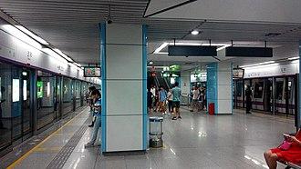 Wuhe station - Wuhe Station
