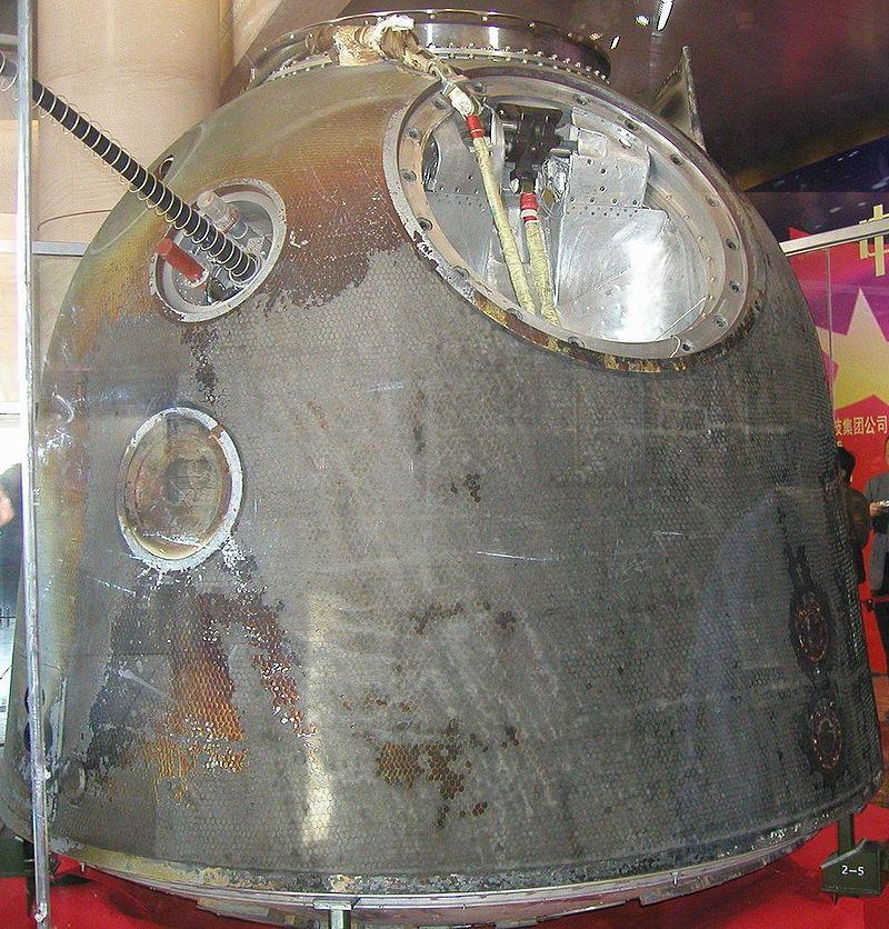 Shenzhou5-3.JPG