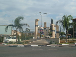Eden Natan-Zada - the memorial to the victims of the 2005 Shefa-Amr attack
