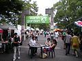 Shibuya Town in 2008 Early Summer - panoramio - kcomiida (10).jpg