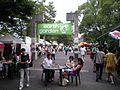 Shibuya Town in 2008 Early Summer - panoramio - kcomiida (10).jpg
