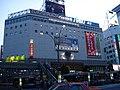 Shibuya tokyu plaza.JPG
