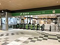 Shinanomachi-Station-ticketgate-after-renewal.jpg