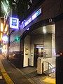 Shinjuku-sanchome stn - exit E5 - 2018 5 3.jpg