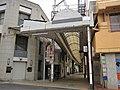 Shinmachi Shopping street (Iyo-Mishima) 02.jpg