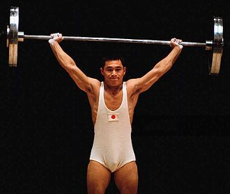 Shiro Ichinoseki - Shiro Ichinoseki at the 1964 Olympics