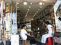 Shisha shop, Istanbul.jpg