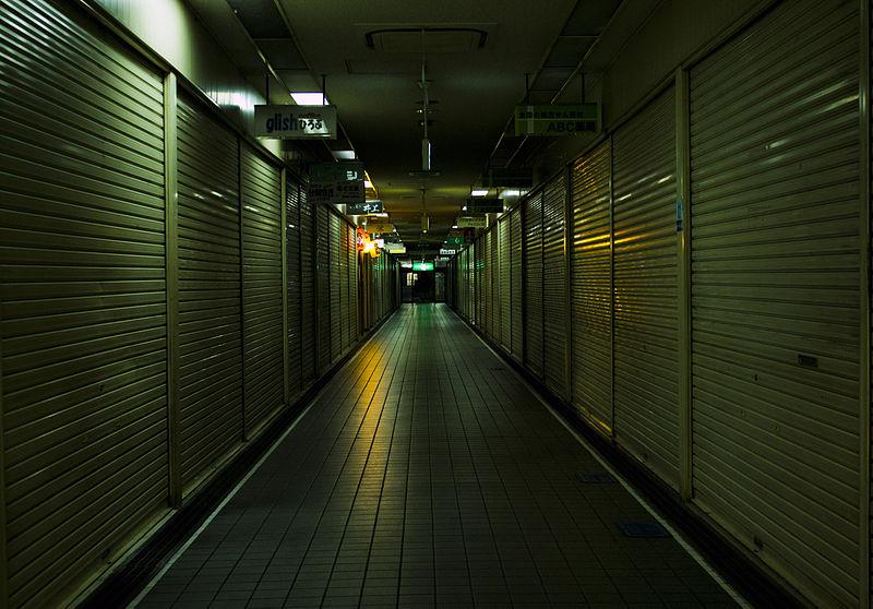 https://upload.wikimedia.org/wikipedia/commons/thumb/e/e3/Shutter_gai.jpg/800px-Shutter_gai.jpg