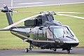 Sikorsky S76B - RIAT 2008 (2749450837).jpg