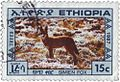 Simien Fox Stamp (1987).jpg