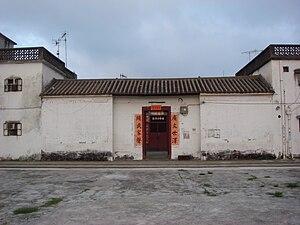 Lung Yeuk Tau - Image: Sin Shut Study Hall street view 2