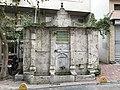 Sineperver Valide Sultan Fountain, Fatih.jpg
