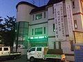 Singil 5-dong Comunity Service Center 20140606 202755.JPG