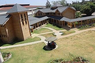 Brookhouse School - Image: Sixth Form