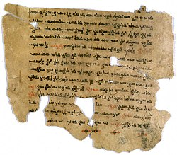Sogdian Christian Text Written in Estrangelo.jpg