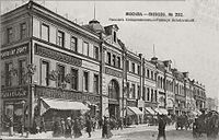 Solodovnikov passage.jpg