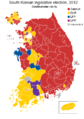 South Korean legislative election 2012 districts en.png