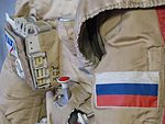 Space suits in Memorial Museum of Cosmonautics, Moscow, Russia, 2016 37.jpg