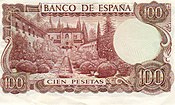 Spain-franco bank notes 0010.jpg