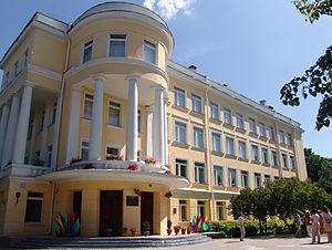 Средняя школа № 4 минск
