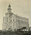 St. George Temple 1914.jpg