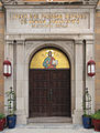 St. John Crysostom Byzantine Catholic Church, Four Mile Run, 2015-08-20, 02.jpg
