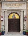 St. John Crysostom Byzantine Catholic Church, Four Mile Run, 2015-08-20, 02.jpg