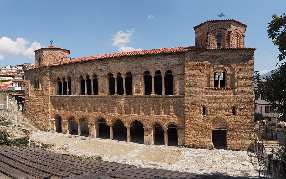 Macedonian Orthodox Church – Ohrid Archbishopric - Wikipedia