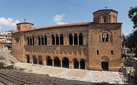 Rear courtyard of Church of St. Sophia, North Macedonia, 9th century