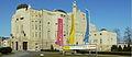 Staatstheater.Cottbus.jpg