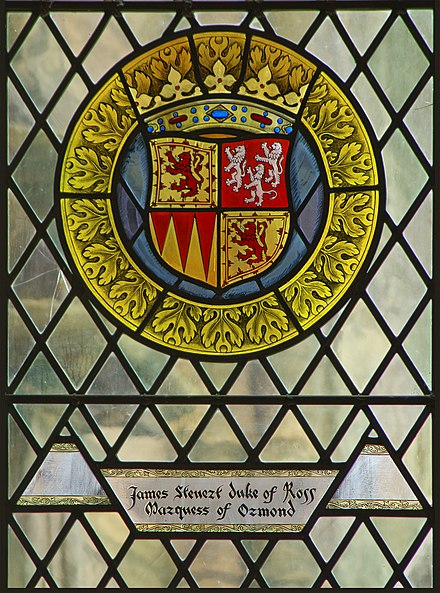 Stained glass window with arms of James Stewart, Duke of Ross, Great Hall, Stirling Castle Stained glass window with arms of James Stewart, Duke of Ross, Great Hall, Stirling Castle.jpg
