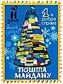 Stamp-8.jpg